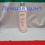 Vitality's Art Окисник 6%, 1000 мл.