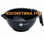 GKhair - Mixing Skål - Skål