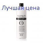 BE HAIR Аctivator with Caviar, Keratin and Collagen 12 vol - Окислитель 3,6% Be Color, 1000 мл