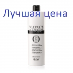 BE HAIR Aktivátor s kaviárem, keratinou a kolagenem 24 vol - 7,2 Oxidant% Be Color, 1000 ml