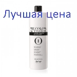 BE HAIR Activador-intensificador Be Color, 1000 ml