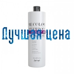 BE HAIR Ingen gul shampoo anti-gul shampoo, 500 ml.
