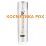 GKhair Taming - The Best - Средство для лечения и выпрямления волос с защитой от УФ-лучей , 300 мл