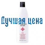 RR Line Shampooing médical contre la chute des cheveux ENERGY STAR, 350 ml