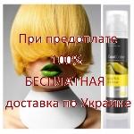 ERAYBA Полуперманентный краситель COOL COLOR C02 граффити желтый, 100мл