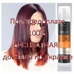 ERAYBA Полуперманентный краситель COOL COLOR C03 сладкий мандарин, 100мл
