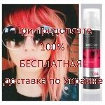 ERAYBA Полуперманентный краситель COOL COLOR C04 красный леденец, 100мл
