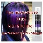 ERAYBA Полуперманентный краситель COOL COLOR C07 фиолетовая ягода, 100мл