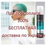 ERAYBA Полуперманентный краситель COOL COLOR C09 зеленый павлин, 100мл