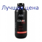 "Kapous Shampoo para el cabello teñido y colorado ""Color Care"", 350 ml."