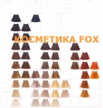 C:EHKO Крем-краска для волос EXPLOSION, 60 мл