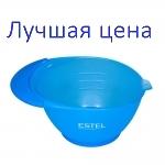 Estel Professional - Чаша для окрашивания волос голубая с логотипом Estel