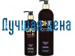CHI Argan Shampoo Regenererende Shampoo med Argan Oil, 355 ml.