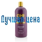 CHI Deep Brilliance Olive & Monoi Optimal Fugtkonditionering - Fugtighedscreme til alle hårtyper, 946 ml