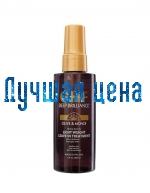 CHI Deep Brilliance Olive & Monoi Shine Serum - Silke til lysning, 89 ml