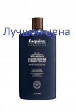 CHI Esquire Grooming 3-i-1 Shampoo Conditioner & Body Wash - 3 i 1 for menns hår og kropp, 414 ml