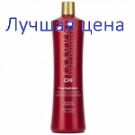 CHI Royal Treatment Hydrating Shampoo - Fugtgivende Shampoo, 946 ml.