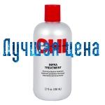 CHI Infra Тreatment - Кондиционер, Термозащитная маска для всех типов волос, 355 мл.