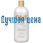 CHI Keratin Keratin Conditioner 32oz Reparation Balsam, 946 ml.