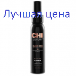CHI Luxury Blow Dry Cream - Cream med sort spidskommenolie til hår styling, 177 ml.