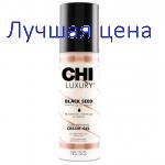 CHI Luksus Curl Defining Cream-Gel - Creamy gel med sort cumin frøolie til krøllet hår styling, 147 ml.