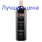CHI Luksus Gentle Cleansing Shampoo - Sort Cumin Seed Oil Shampoo til mild rensning, 355 ml.
