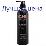 CHI Luksus Gentle Cleansing Shampoo - Sort Cumin Seed Oil Shampoo til mild rensning, 739 ml.