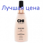 CHI Luxury Leave-In Conditioner Mist - Acondicionador indeleble con aceite de comino negro 118 ml.