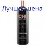 CHI Luxury Moisture Replenish - Fugtighedsbevarende hårbalsam med sort cumin frøolie, 355 ml.
