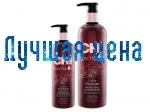 CHI Rose Hip Oil Conditioner Conditioner med rosenolie og keratin, 355 ml