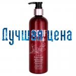 CHI Rose Hip Oil Shampoo Шампунь с маслом розы и кератином, 355 мл