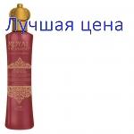 CHI Royal Treatment Hydrating Conditioner - Fugtighedscreme, 355 ml.