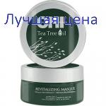 CHI Tea Tree Oil Revitalizing Masque Reparation af Hårmaske med Tea Tree Oil, 237 ml