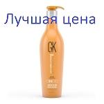 Gkhair Taming-Color Sealing - Ср-во для закрепления цвета после окрашивания волос с защитой от УФ-лучей, экспресс-кератин, 650 мл
