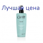Dott.Solari Glam Discipline Cream Curly Hair - дысцыплінуе крэм для, 30 мл