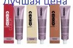 C: EHKO Крем-фарба для волосся EXPLOSION, 60 мл