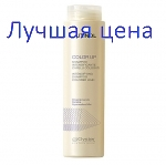 Oyster Cosmetics Shampoo (sour) for dyed hair Cutinol Color Up, 250 ml.