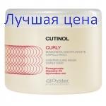 Oyster Cosmetics Маска для павойных валасоў Cutinol Сurly, 500 мл.