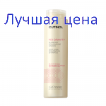 Oyster Cosmetics Cutinol No Gravity Shampoo Shampoo against hair loss, 250 ml