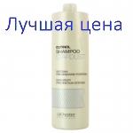 Oyster Cosmetics Шампунь супраць перхаці NEW! STARDUST, 1000 мл