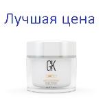GKhair - Deep Conditioner - Masszázs mély hidratáció és táplálkozás, 200 ml
