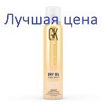 GKhair Dry Oil Shine Spray - Спрей для блеска волос, 115 мл