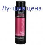 ELEA LUXOR Color Save Shampoo SILVER - Шампунь для волосся світлих відтінків для нейтралізації жовтизни Silver, 300 мл