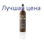 EMMEBI Argan oil Аргановое масло, 125 мл