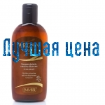 EMMEBI Argan silk effect shampoo Шампунь «Ефект шовку» з аргановою олією, 200 мл