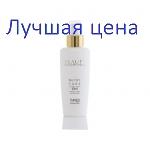 EMMEBI Beauty Fast-akting intensive spray mask Интенсивная маска-спрей с маслом ши, кератином, витаминами A, D, E, 150 мл