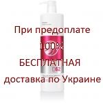 ERAYBA D62 COLOR FACTOR Шампунь после окрашивания волос, 1000 мл.