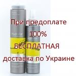 ERAYBA k10 k12 HydraKer Total Repair Espresso recovery Експресс-восстановление волос, 250+150 мл.