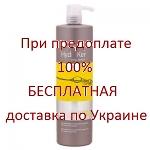 ERAYBA K10 Маска кератин + Арганова масло, 1000 мл.
