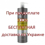 ERAYBA HydraKer K11 Keratin Hair Botox -